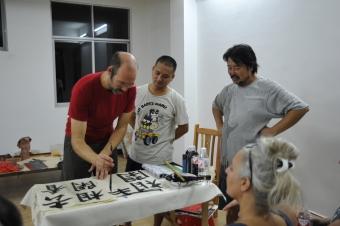 Studio Nong   Shufa lessons