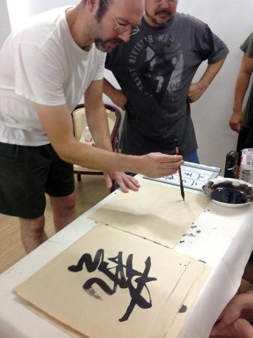 'Shufa' lesson at the Huayi QinZhou NiXing Pottery Factory 2013