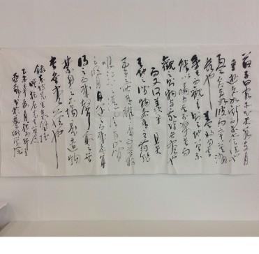 snrkc4_calligraphy poem